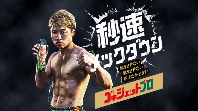 "Moisten luxuriously. 18 kinds of beauty ingredients ""Beauty Collagen Jelly from Tiger Pufferfish"""