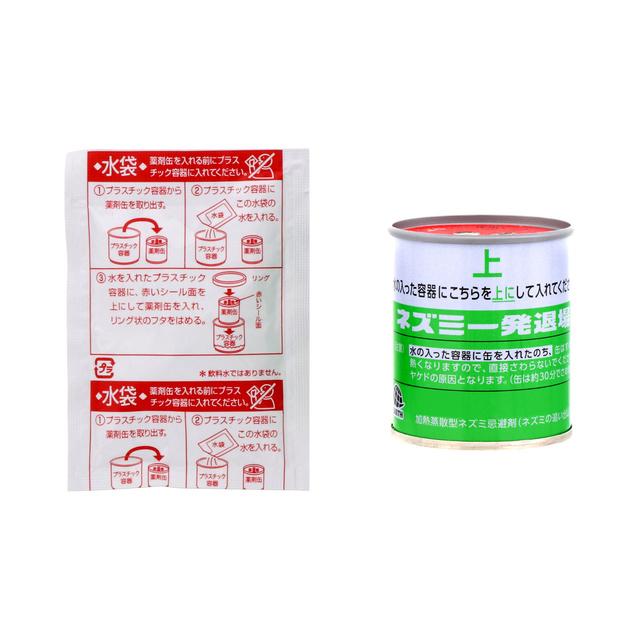 ネズミ一発退場 (くん煙タイプ) | 虫ケア用品(殺虫剤・防虫剤 ...